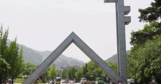 서울대 정문 [중앙포토]