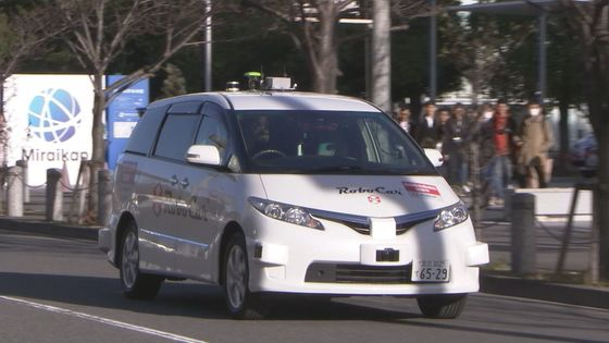 운전석에 사람이 타지 않은 자율주행 차량이 일반 도로를 달리는 실험이 도쿄 오다이바 지역에서 처음 진행됐다. 도쿄도는 2020년에 하네다 공항 등 일부지역에 자율주행 택시를 운행하겠다는 계획을 발표했다. [사진=윤설영 특파원]