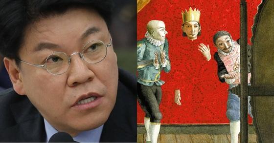 자유한국당 장제원 의원(왼쪽)과 일러스트레이터 파비안 네그린이 그린 '벌거벗은 임금님'. [중앙포토, 서울국제도서전]