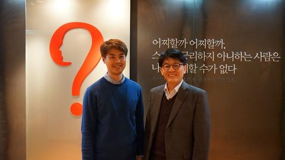 (좌)사운들리 대표이사 김태현, (우)상암커뮤니케이션즈 대표이사 주 홍