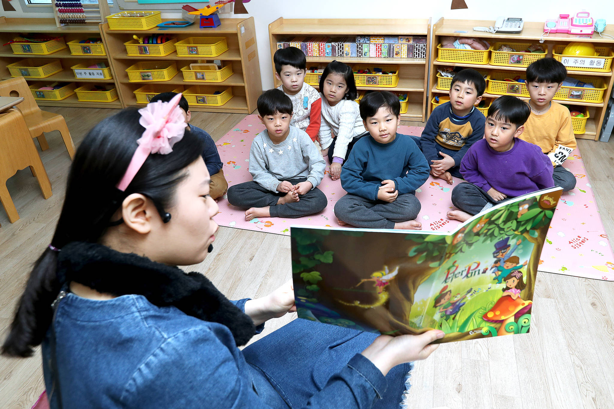 5일 오후 서울 종로구 재동 롯데백화점직장어린이집에서 방과후 영어수업이 진행되고 있다. 장진영 기자 / 20180105