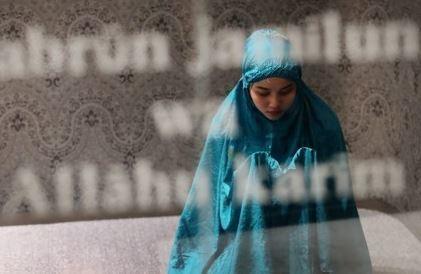 기도하는 무슬림 여성. [연합뉴스]