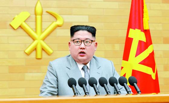 김정은 북한 노동당 위원장이 1일 오전 중앙위원회 청사에서 신년사를 발표하고 있다. [연합뉴스]