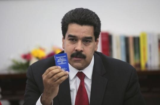니콜라스 마두로 베네수엘라 대통령.