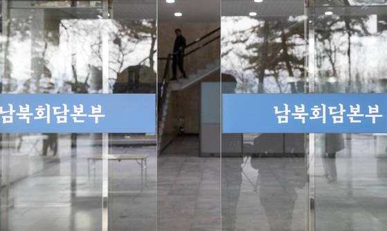 '남북 고위급 회담을 하루 앞둔 8일 서울 종로구 통일부 남북회담본부의 모습.[연합뉴스]