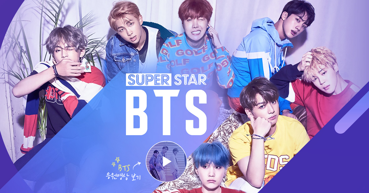 photo from Superstar BTS homepage