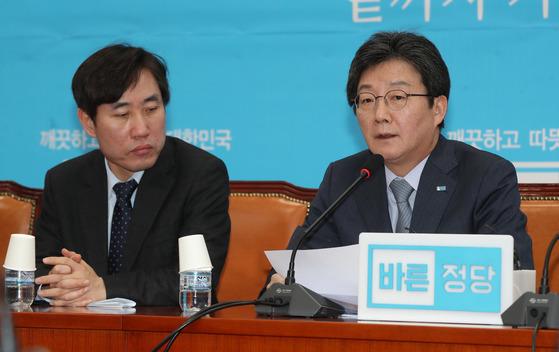 유승민 바른정당 대표가 9일 국회에서 최고위원 국회의원 연석회의를 주재했다. 강정현 기자