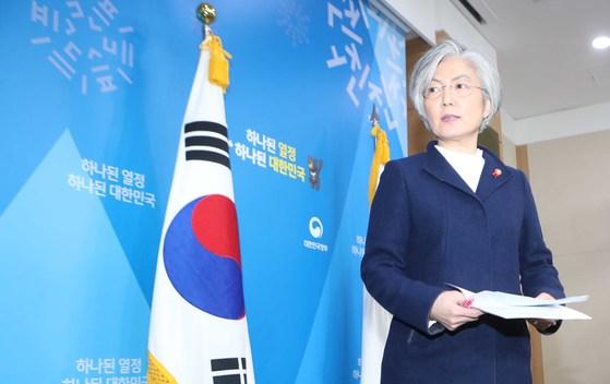 강경화 외교부 장관이 9일 서울 도렴동 외교부 청사에서 한일 위안부 합의 처리 방향에 대한 정부의 입장 발표를 한 뒤 기자실을 나서고 있다. 오종택 기자