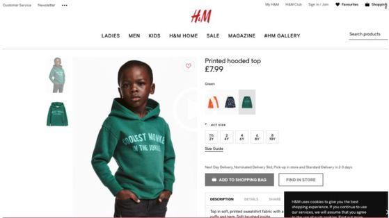 흑인 어린이 모델에게 '정글 속에서 가장 멋진 원숭이'(Coolest monkey in the jungle)라는 문구가 새겨진 셔츠를 입힌 H&M의 광고 사진. [CNN 캡처]
