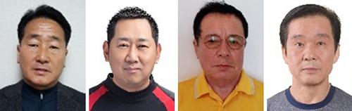 왼쪽부터 이양섭, 이호영, 이상화, 김종수.