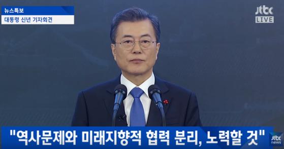 [JTBC 방송화면 캡쳐]
