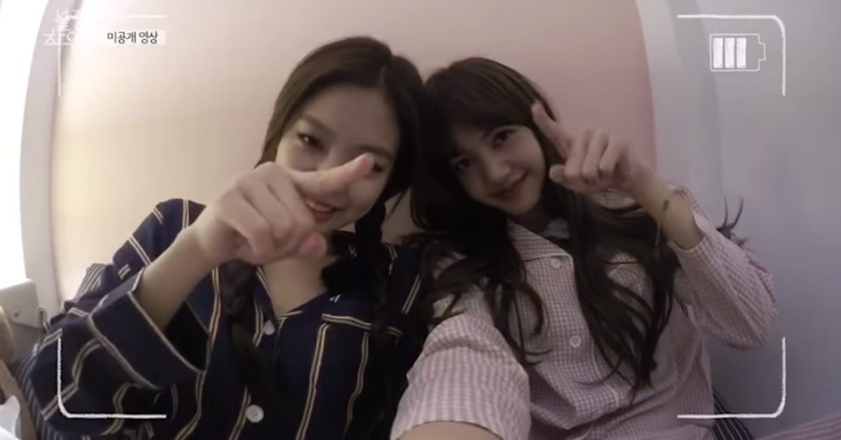 Photo from Youtube @BLACKPINK