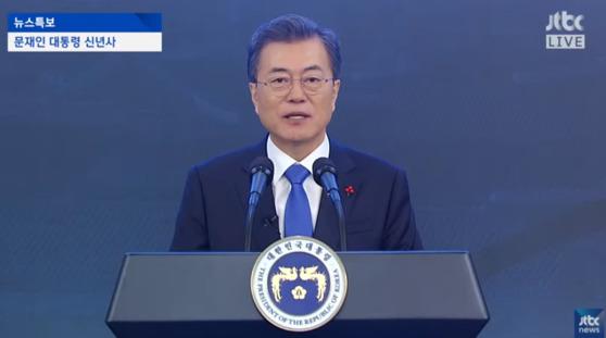 10일 청와대 영빈관에서 신년 기자회견을 하는 문재인 대통령. [jtbc 캡쳐]