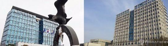 피의자들에게 돌려준 밍크고래 고기 21t을 두고 경찰과 검찰이 대립각을 세우고 있다. (왼쪽부터) 울산지방경찰청, 울산지방검찰청 전경. [연합뉴스]