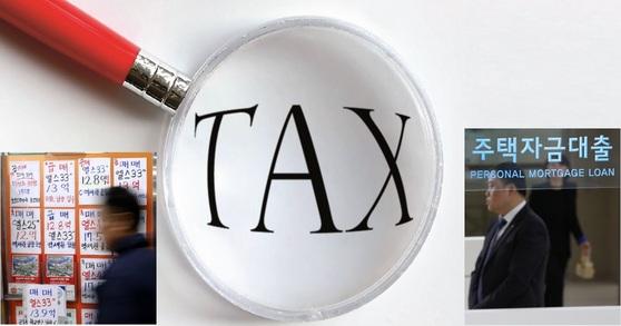 청약가점제 확대, 양도세 중과, 대출 규제 등으로 주택수 산정 기준에 대한 관심이 높아지고 있다. 주택 판정 여부에 따라 세금 등이 크게 달라진다.