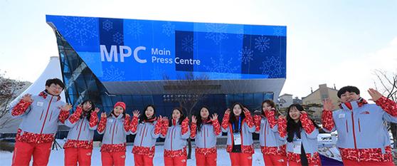 9일 문을 연 메인프레스센터(MPC) 앞에서 환영인사를 하는 자원봉사자들. [평창=연합뉴스]