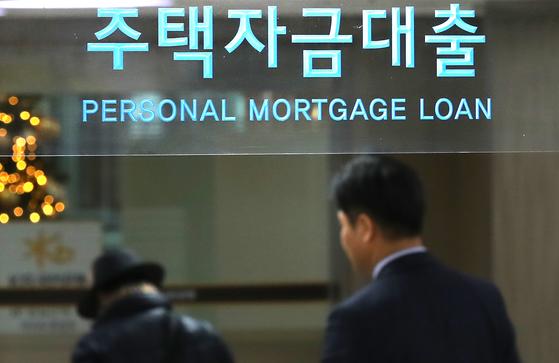 10일 한국은행에 따르면 2017년 12월 은행권 가계대출은 4조1000억원 늘었다. 전달(6조7000억원)보다 증가폭이 줄었다. 사진은 지난 3일 서울의 한 시중은행 주택자금대출 창구. [연합뉴스]