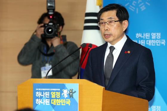 박상기 법무부 장관이 29일 오전 서울정부청사에서 신년 특별사면 브리핑을 하고 있다.