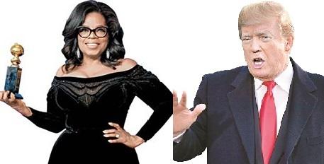 2020 대선 출마설에 휩싸인 오프라 윈프리(왼쪽)와 도널드 트럼프 미국 대통령.