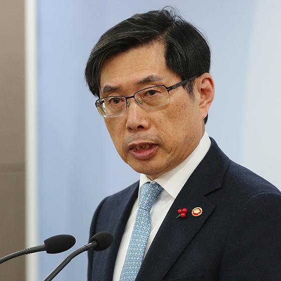 박상기 법무부 장관. [연합뉴스]