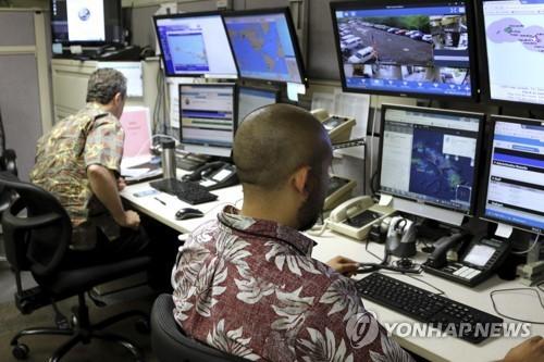 하와이 주정부 비상관리국(HEMA)의 모습 [AP=연합뉴스]