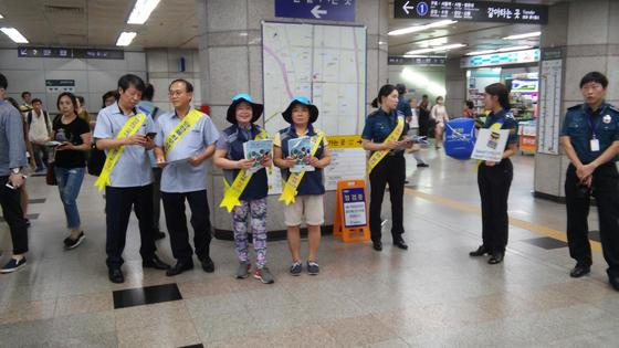 여성안심보안관이 서울시내 지하철에서 몰래카메라 불법 촬영을 막는 캠페인을 벌이고 있다. [사진 서울시]