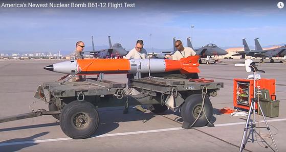 미국 최신 전술 핵폭탄 B61-12형 정밀유도 지하관통폭탄