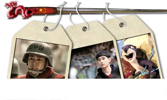 중국 자본은 이미 상당수의 국내 엔터테인먼트 업체에 진출했다. 영화 '연평해전','변호인' 등의 투자배급사 NEW, 드라마 '프로듀사'와 애니메이션 '넛잡'의 제작사인 초록뱀미디어, 레드로버에는 대규모 중국 자본이 들어와 있다.