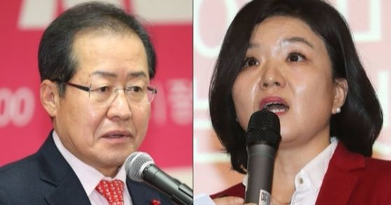자유한국당 홍준표 대표(왼쪽), 류여해 전 최고위원.