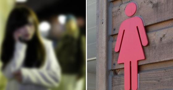 인천 부평구의 한 편의점 건물 1층 여자화장실에서 괴한이 20대 여성 아르바이트생을 따라가 흉기로 때리고 도주한 사건이 발생했다. (기사내용과 사진은 관계 없음) [프리큐레이션, 중앙포토]