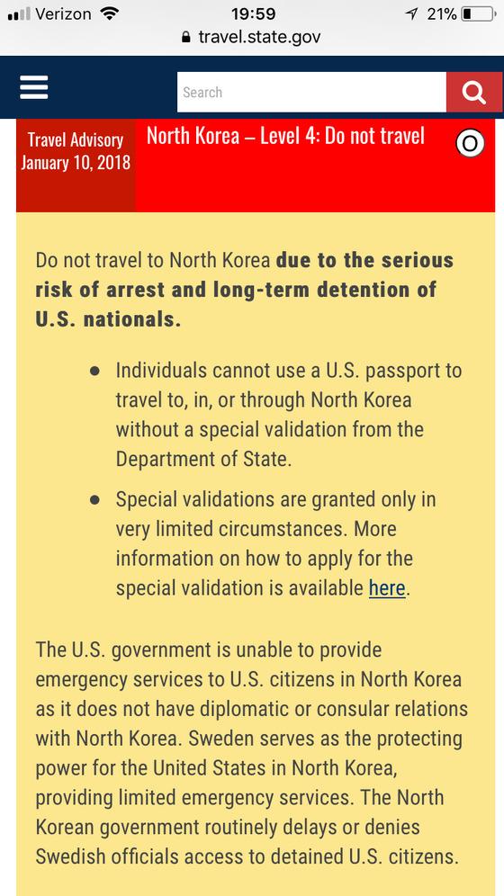 국무부 홈페이지에 있는 북한 해외여행 관련 경고문