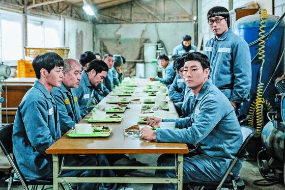 슬기로운 감빵생활 [사진 tvN]