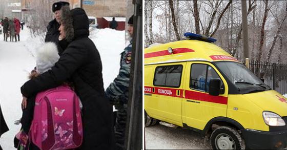 흉기 난동이 벌어진 러시아 페름시 학교 [타스통신 홈페이지 캡처]