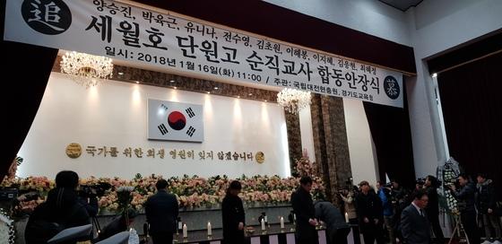 16일 대전시 유성구 대전현충원에서 열린 세월호 단원고 순직교사 합동안장식에서 유가족과 참석자들이 헌화·분향하고 있다. 신진호 기자