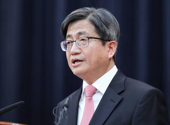 김명수 대법원장이 지난 2일 서울 서초구 대법원에서 열린 시무식에서 신년사를 하고 있다. [연합뉴스]