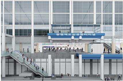 오늘부터 개장하는 광명역 도심공항 터미널. 지방승객들이 이용하면 인천공항에서 출국할때까지 최대 1시간 이상을 단축할 수 있다. [사진 코레일]