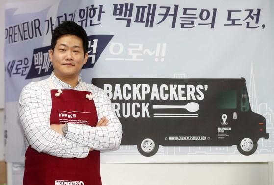 비빔밥 푸드트럭으로 세계 시장에 한식을 알리는 백패커스그룹 강상균 대표. 김상선 기자