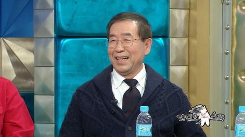 17일 MBC 예능프로그램 '라디오스타'에 출연한 박원순 서울시장 [MBC 화면 캡처]