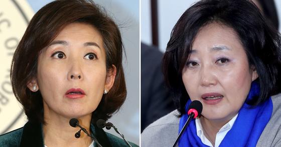나경원 자유한국당 의원(左)ㆍ박영선 더불어민주당 의원(右). [중앙포토ㆍ연합뉴스]