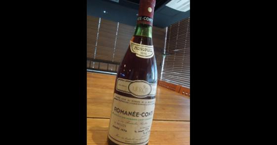 빈티지(생산연도)에 따라 수천 수백만원을 호가하는 '전설의 와인' 로마네 콩티. [중앙포토]