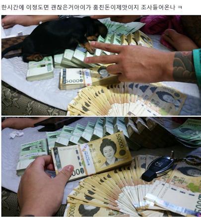 보이스피싱 사기를 저지른 일당이 페이스북에 올린 사진과 글 [부산지검 제공=연합뉴스]