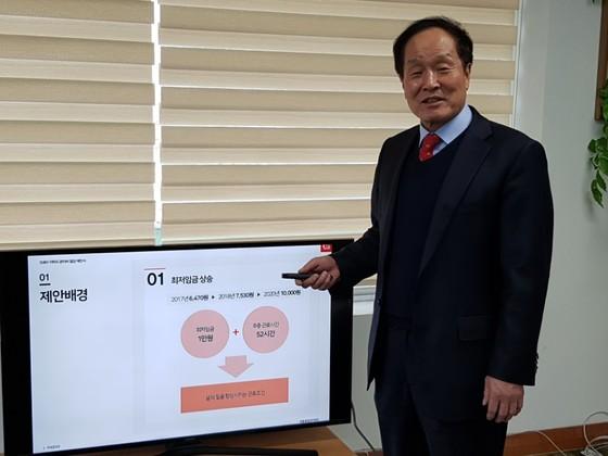 (주) 대흥 이규화 회장이 아파트 경비원 고용 유지를 위한 근무시스템 방안을 설명하고 있다. 김방현 기자