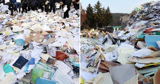 19일 오전 대전에 위치한 한국수자원공사 본사에서 국가기록원 관계자들이 민간 문서파기업체에게 파기를 의뢰했던 문서들을 되 가져와 분류, 확인 작업을 벌이고 있다. 김성태 기자