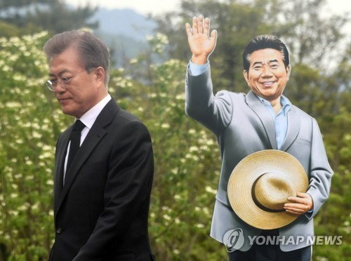 문재인 대통령이 지난해 5월 23일 오후 경남 김해시 진영읍 봉하마을에서 열린 노무현 전 대통령 서거 8주기 추도식에서 인사말을 한 후 단상에서 내려오고 있다.
