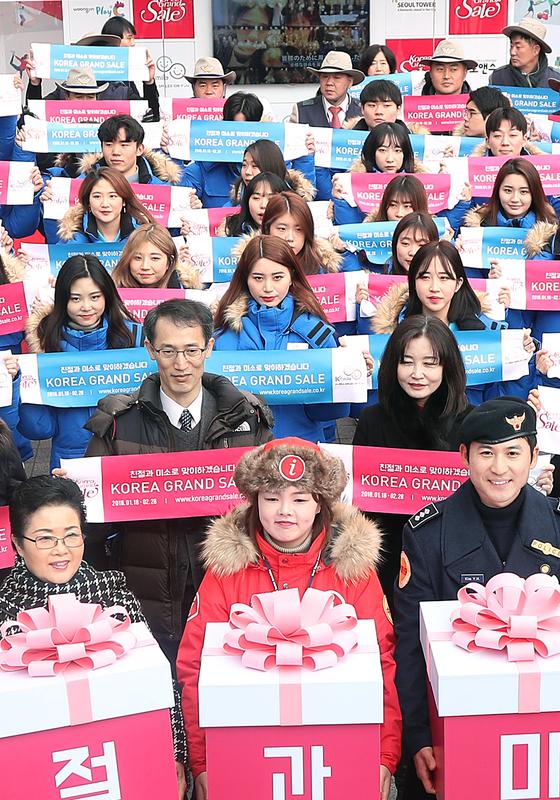2월까지 한국상품 빅세일