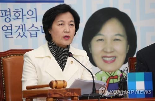 19일 더불어민주당 추미애 대표가 당 최고위원회의에서 발언하고 있다. [연합뉴스]