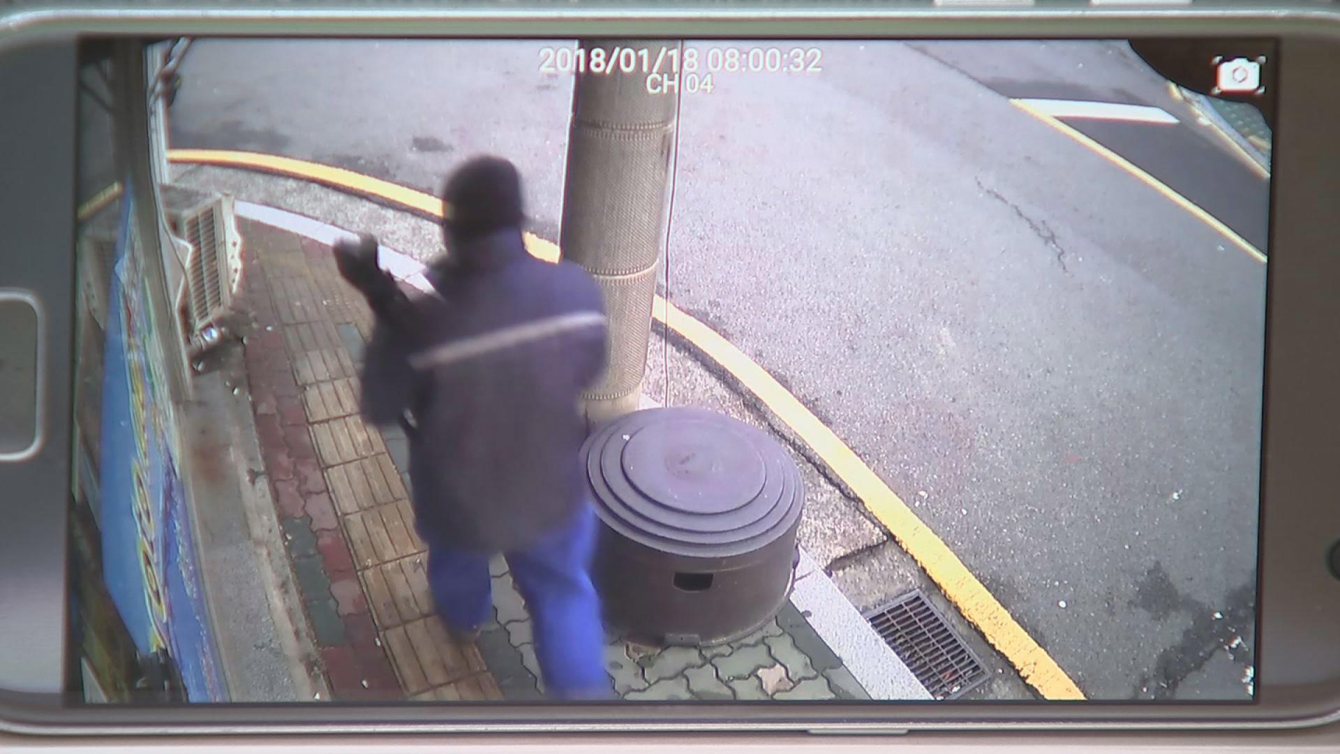 울산 새마을 금고 강도범이 찍힌 CCTV 캡처 . 송봉근 기자