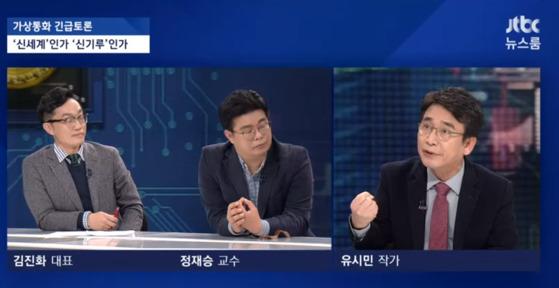 [JTBC 뉴스룸]