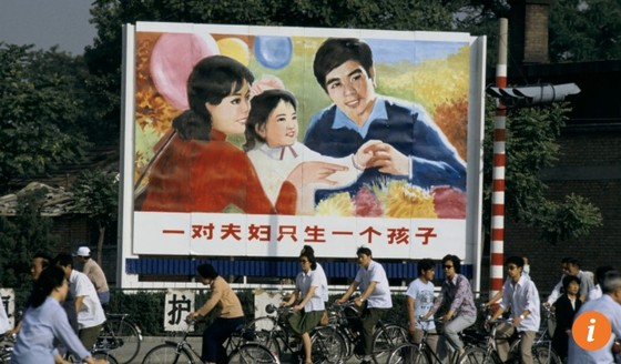 중국에서 지난해 신생아 수가 1723만명으로 전년보다 63만명 줄었다.[홍콩 SCMP 캡처]