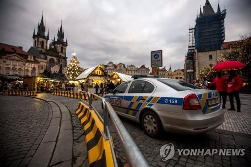 체코의 수도 프라하 (기사내용과 사진은 무관함) [연합뉴스]